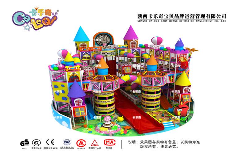 快乐城堡5